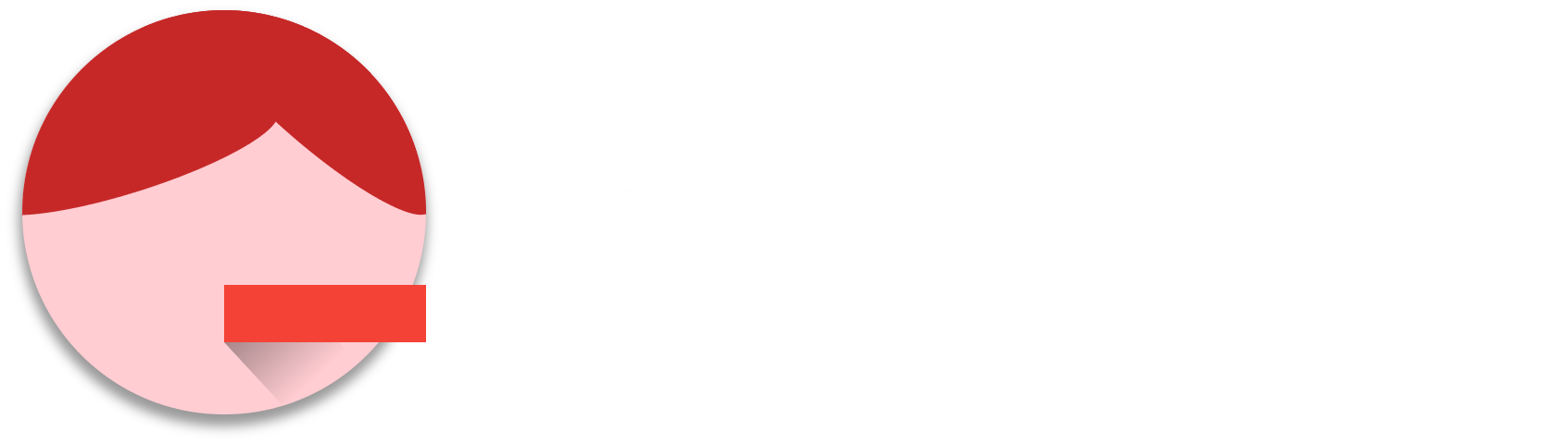 picture/harukin-.png